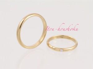 【カープ優勝記念SALE】鍛造製法で作る結婚指輪 K18 ダイヤ付き ペアリング