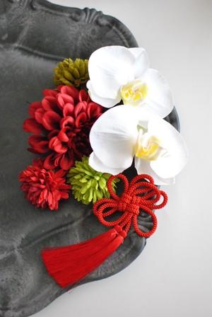 お着物に合わせやすい髪飾り 胡蝶蘭とダリア たっぷり7点セット