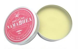 ナマシア 未精製シアバター天然100%ゼラニウムの香り  50g