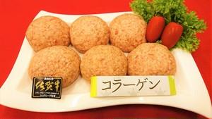 佐賀県産 がばいうまか! 佐賀牛100%コラーゲン入りハンバーグ (150g×6個)