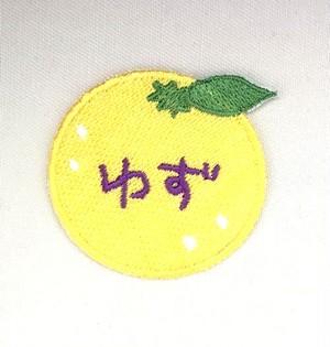 柚子■ゆず■フルーツ