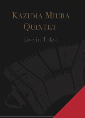 DVD◆KAZUMA MIURA QUINTET Live in Tokyo