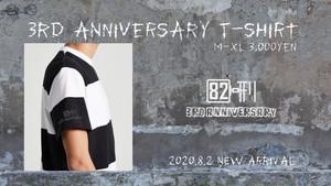 【82回目の終身刑】三周年記念Tシャツ