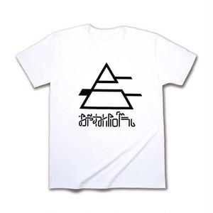 ロゴ Tシャツ (白)