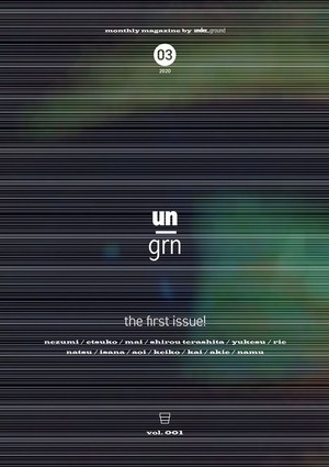 monthly magazine by under_ground vol.001