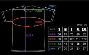 ドリームキャスト Real x Virtual Tシャツ -スカイブルー / GAMES GLORIOUS