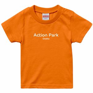 【キッズ/オレンジ】Action Park Osaka オリジナルTシャツ
