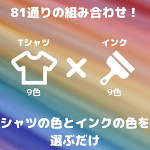 【受注生産】【小ロット対応(2枚~)】あなただけのオリジナルポロシャツ