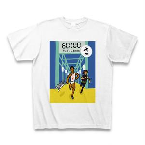 吉祥寺かるたTシャツ【さ】「サンロード 猛ダッシュしたら60秒」(Tシャツ化人気投票《第3位》獲得!)