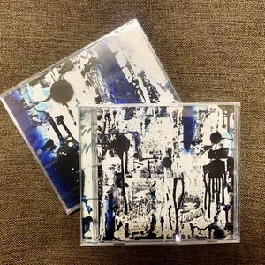 """酩酊麻痺 """"ある爆発的な何か"""" (CD)"""