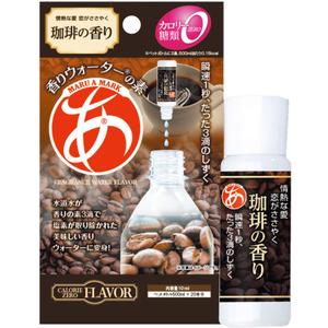 香りウォーター®︎の素 珈琲の香り