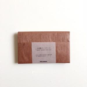 小国紙カードケース(柿渋)