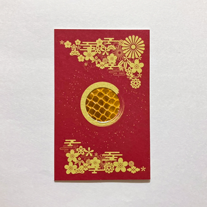 蛇の抜け殻 金運御守【紙製・和紋柄】カラー:曙(あけぼの)