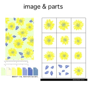 image &parts  0009-A
