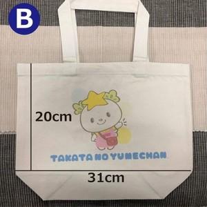 TOTOバック(中)