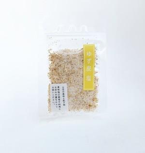 ゆず皮塩 (20g袋)