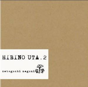 HIBINO UTA.2
