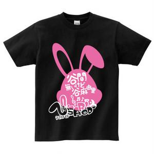うさロイド公式限定Tシャツ 2017(まゆりん)