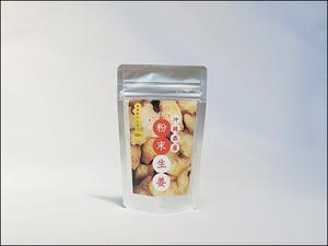 沖縄県産サッと溶ける粉末生姜30g