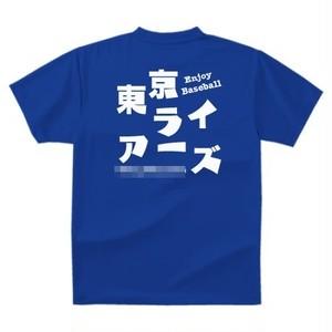 製作例14 Tシャツ(吸水速乾ポリエステルドライシャツ)