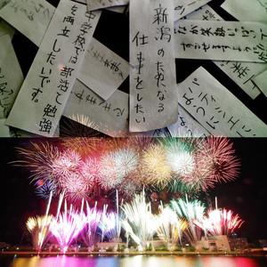 個人協賛10,000円申込 みんなの花火「エボリューション!」 ※先着3名様限定!バッジ及びチケットは当日会場でのお渡しのみとなります。