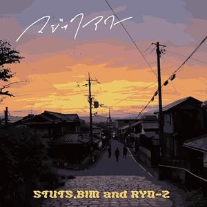 【予約】(7inch)STUTS, BIM, RYO-Z 「マジックアワー」