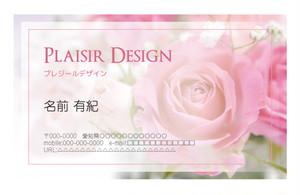 【14】花の写真で華やか、女性らしいデザイン