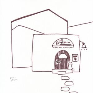 【drawing】喫茶カランコロン