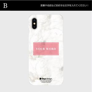 オーダーメイド★スマホケース★ST023-B