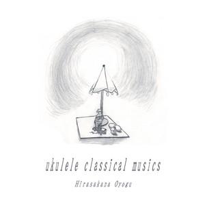 ukulele classical musics