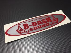 B-DASH SOUND ステッカー2枚貼り 送料無料