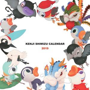 Kenji Shimizu 2019カレンダー