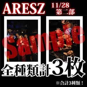 【チェキ・全種類計3枚】ARESZ(11/28 第二部)