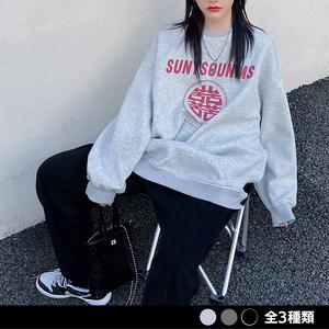 SUNYSOUNMSチャイナスウェット(全3色) / HWG364
