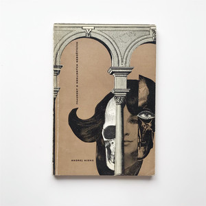 「fragment o neklidnych nebozticich」ペーパーバック 古書