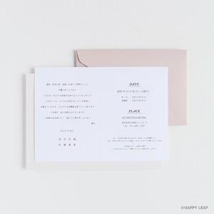 【予備】招待状 本状(無地)/10枚