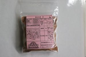 おとひめB1 50g