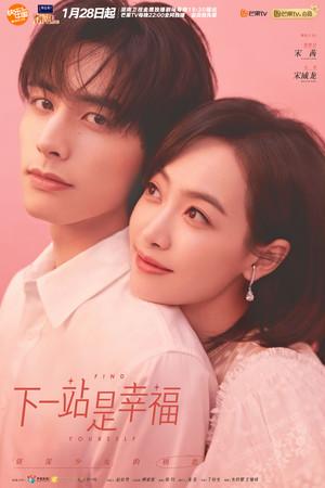 中国ドラマ【働く女子流ワタシ探し】DVD版 全41話