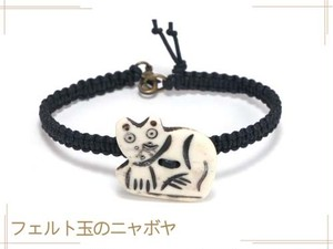 ボーンのブレスレット ネコ(白)