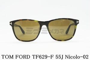 【正規取扱店】TOM FORD(トムフォード) TF629-F 55J Nicolo-02