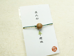 【屋久島 / 屋久杉】癒珠(いやしだま) / おまもり珠