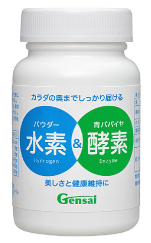 水素&パパイヤ酵素