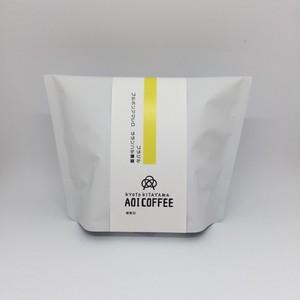 【アイスコーヒー用】ブラジル アマレロブルボン ラランハル農園 200g コーヒー豆or粉