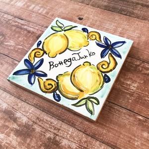 マヨリカ焼きタイル 10cm×10cm レモン柄1