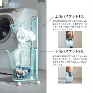 Laundry Wagon 2 Baskets / ランドリーワゴン 2段バスケット