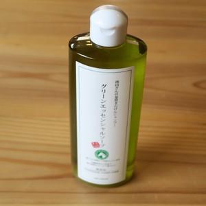 グリーンエッセンシャルソープ 自然素材のソープ〜有機栽培八女茶配合〜