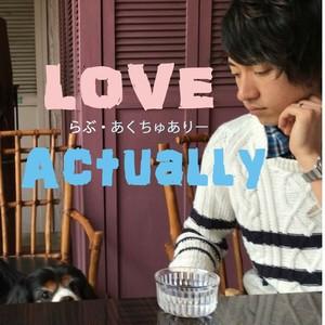 通常版【 Love Actually 】