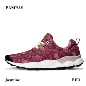 PAMPAS Jasmine FM03005