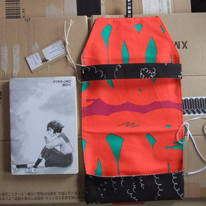 Reversible book cover B6 size 004