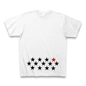 Hality star